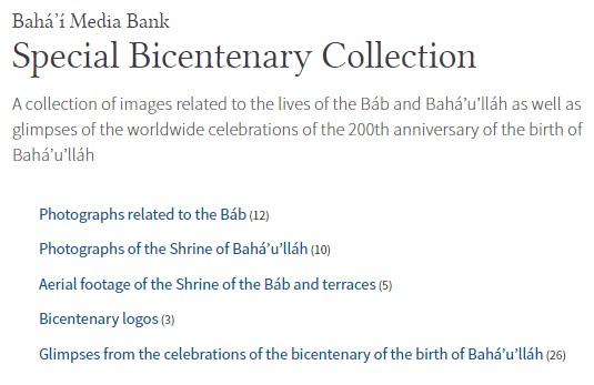 Количество материалов на сайте Медиабанка бахаи