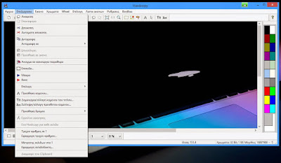 Hardcopy : Eξυπνη εφαρμογή για να πάρετε Sreenshots από οποιοδήποτε παράθυρο στα Windows
