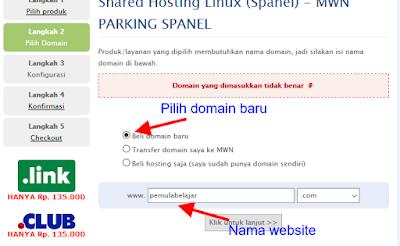 Mendapatkan Domain Com dengan Harga Murah