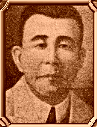 Bogo Mayor Don Pedro L. Rodriguez