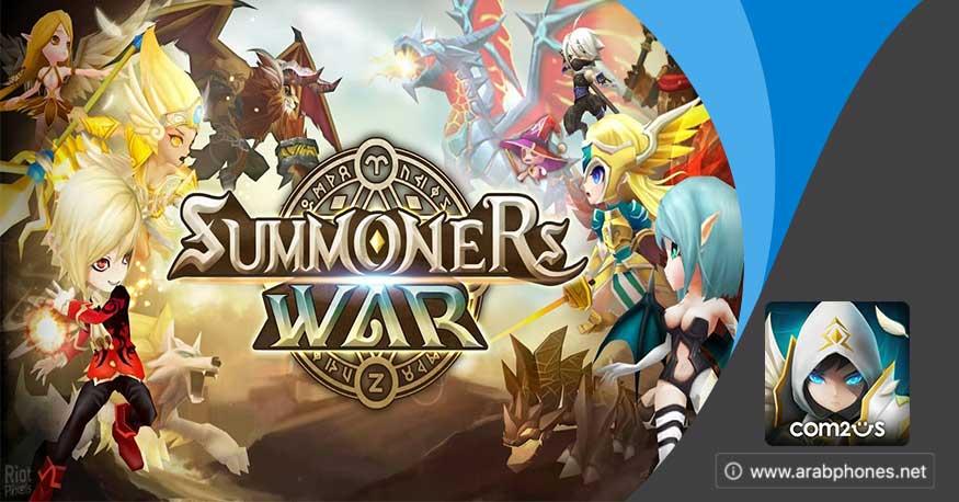 تحميل لعبة summoners war مهكرة للاندرويد