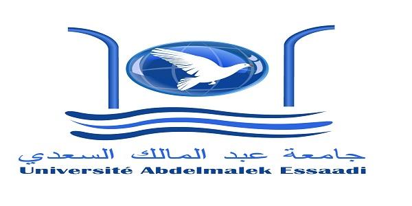 انطلاق عملية التسجيل بسلك الماستر والماستر المتخصص بجامعة عبد المالك السعدي