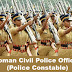 PSC Woman Police Constable (Civil Police Officer)