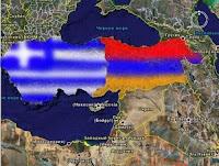 Ελλάδα και Αρμενία προχωρούν σε ανταλλαγή τεχνολογίας για την παραγωγή όπλων!