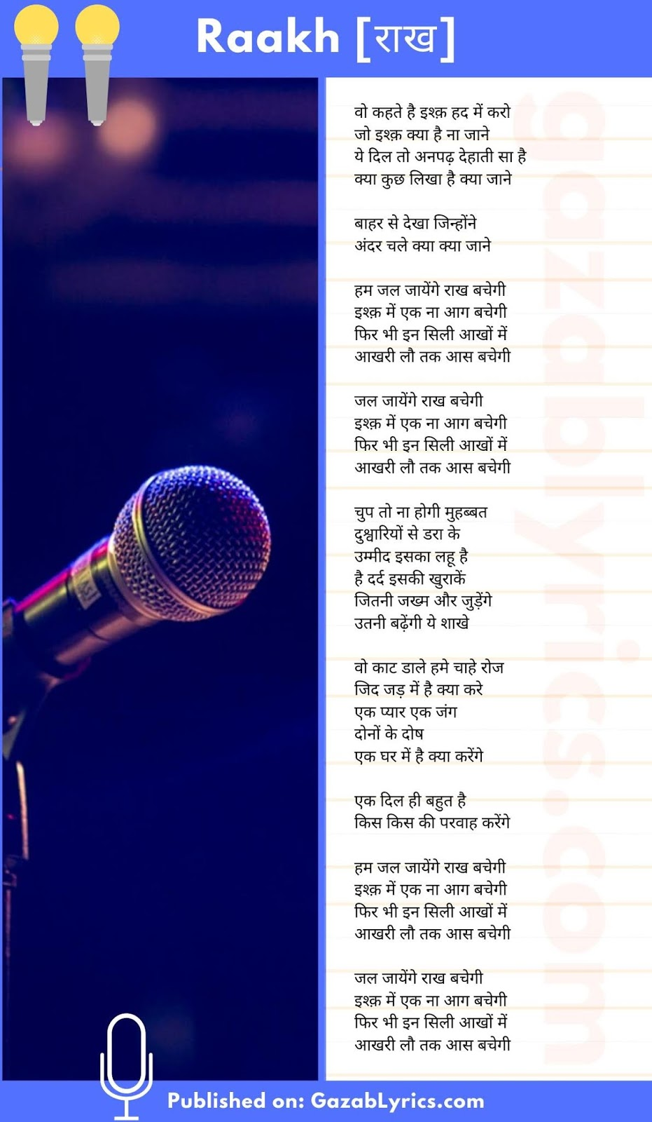 Raakh song image lyrics