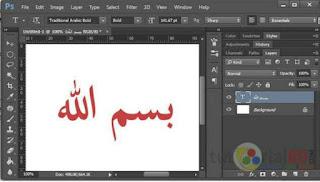 Cara Mengetik Tulisan Arab Diphotoshop