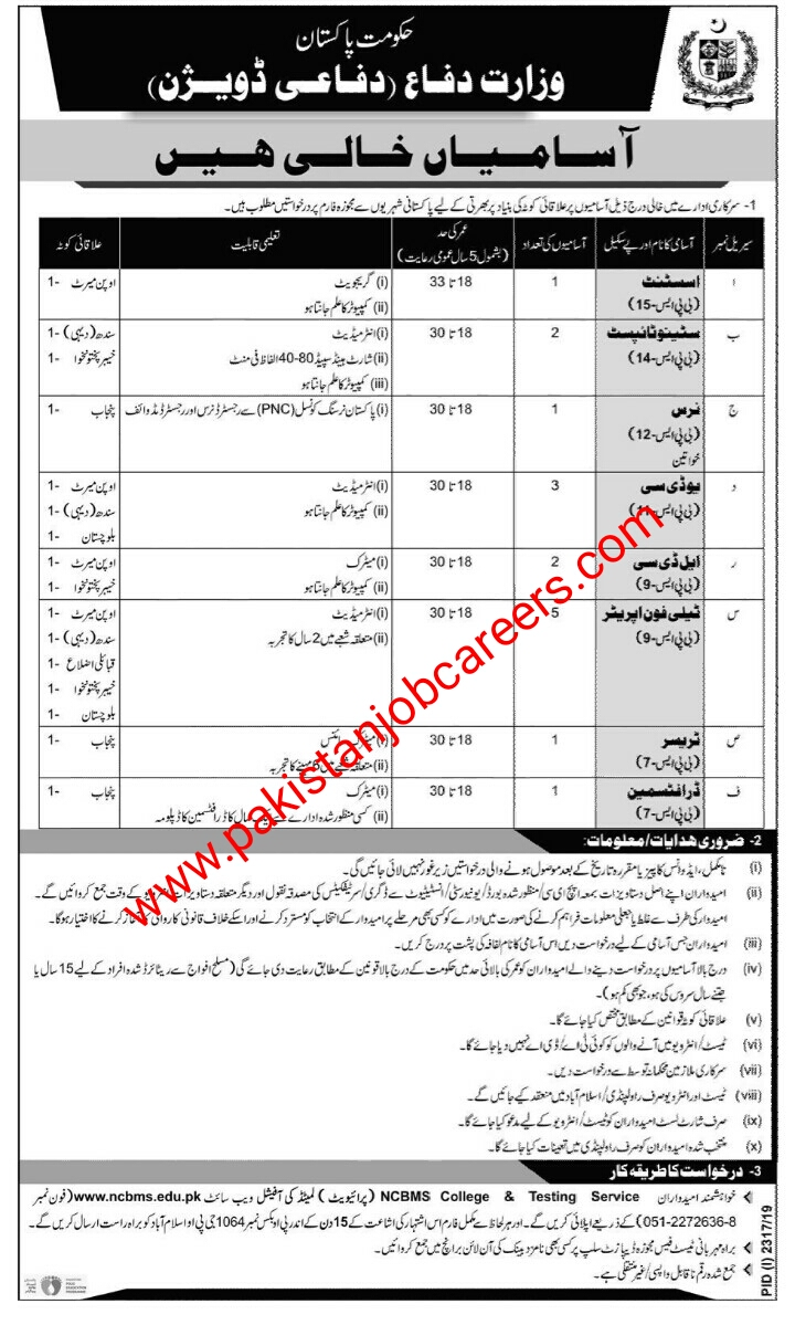 Latest Jobs In Ministry of Defence Jobs 2019 for Assistant, Stenotypists, Clerks, Nurse, Telephone Operators & Other Vacancies