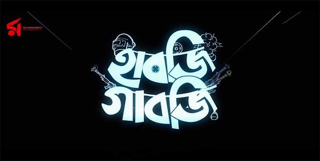 Habji Gabji Full Bengali Movie Download
