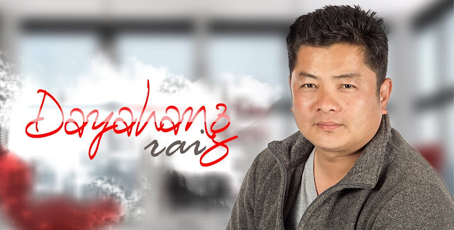 Dayahang Rai Biography