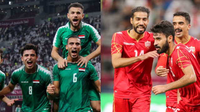 مشاهدة مباراة العراق والبحرين بث مباشر اليوم