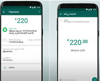 Making whatsApp Payments ...