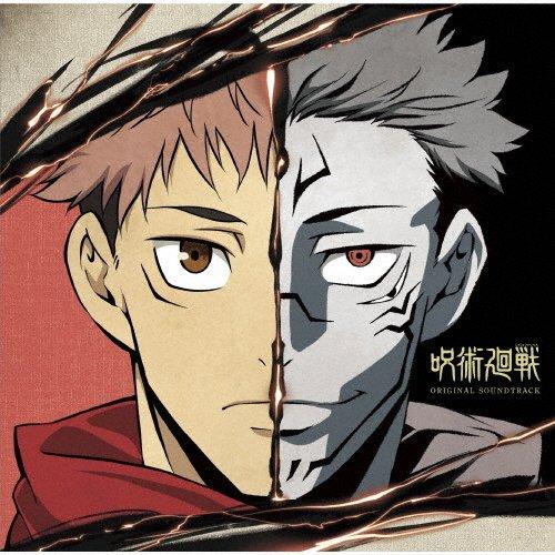 "Masato (coldrain) - REMEMBER Lyrics 「TV Anime ""Jujutsu Kaisen"" Ep. 24 Insert Song」"