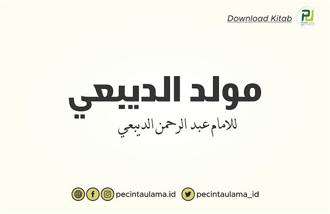 Download Kitab Maulid Ad-Diba'i