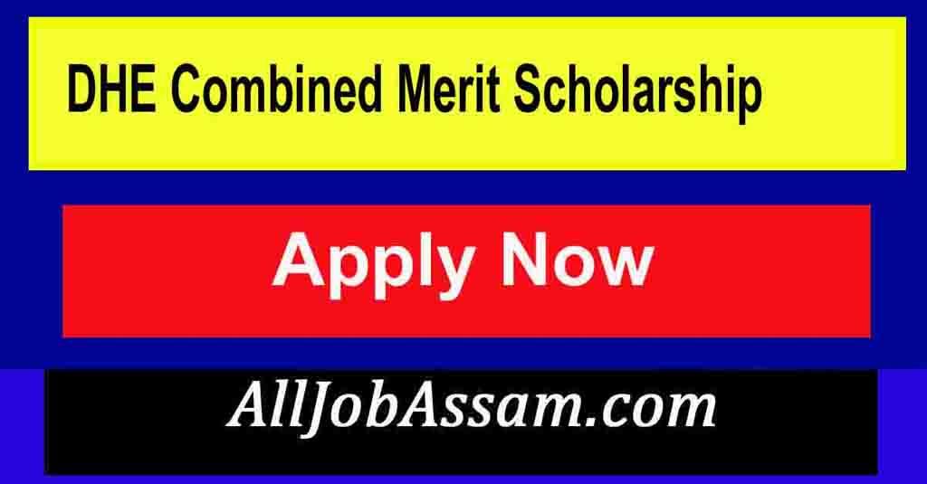 DHE Combined Merit Scholarship 2021