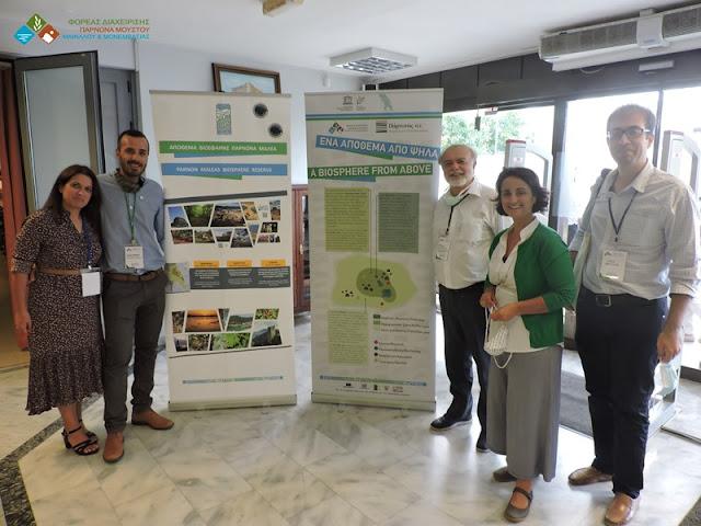 Με επιτυχία η ημερίδα στη Σπάρτη για την προστασία και διατήρηση της βιοποικιλότητας