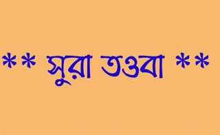 Alim Quran Majeed Suggetion 2020