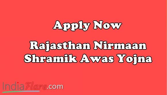 Rajasthan Nirman Shramik sulabh आवास योजना के लिए आवेदन कैसे करें?