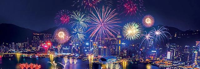 Perayaan Tahun Baru