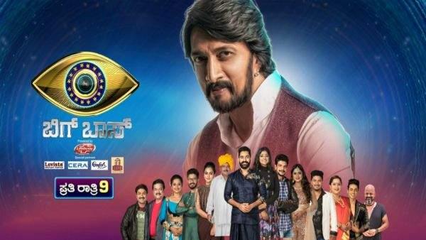 Bigg Boss Kannada season 6 winner name