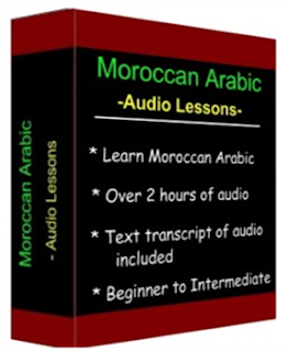 Learn How to Speak Arabic Without a Teacher Audio Book ...