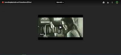 .চতুষ্কোণ. বাংলা ফুল মুভি   .Chotushkone. Full Hd Movie Watch