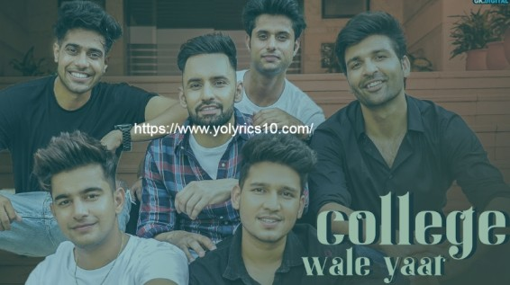 College Wale Yaar Lyrics - Harf Cheema | Guri