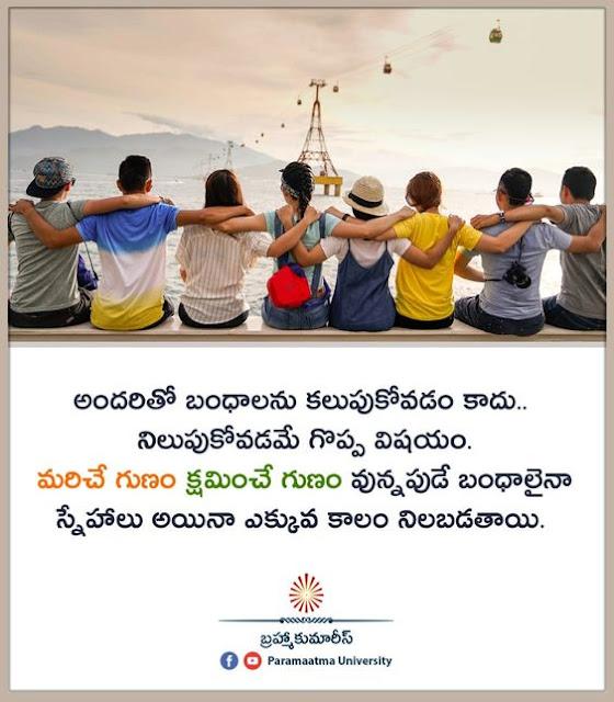Quotes Telugu