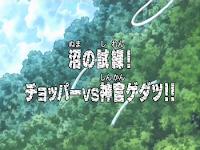 One Piece Episode 172