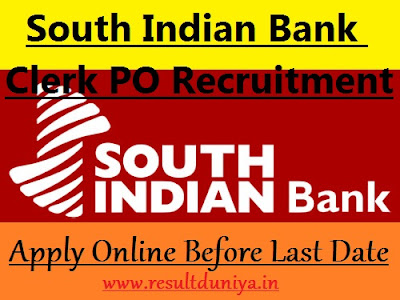 South Indian Bank PO Clerk Recruitment 2020