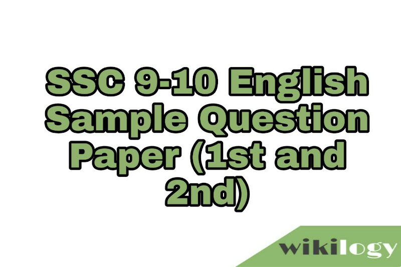 Class 9 10 SSC English 1st 2nd Sample Question Paper