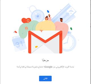 """كوكب الصين """"كيفية انشاء حساب gmail بسهولة""""""""كيفية انشاء حساب gmail بسهولة"""" """"انشاء حساب gmail بسهولة"""" """"كيفية انشاء gmail"""" """"كيف تعمل حساب gmail"""" """"كيفية عمل الجيميل جديد"""" """"عمل اكونت جيميل جديد"""" """"عمل حساب جى ميل"""" """"انشاء حساب ع الجيميل"""" """"طريقة عمل اكونت جيميل"""" """"كيف اعمل ايميل جي ميل"""" """"عمل حساب ع الجيميل"""" """"انشاء حساب ع جيميل"""" """"انشاء حساب جيميل اضافي"""" """"انشاء حساب.comجيميل"""" """"كيفية انشاء gmail امريكي"""" """"كيفية انشاء gmail بدون رقم هاتف"""" """"كيفية انشاء جيميل"""" """"كيفية انشاء جيميل جديد"""" """"كيفية انشاء جيميل بدون رقم هاتف"""" """"طريقة انشاء gmail"""" """"طريقة انشاء gmail للايفون"""" """"طريقة انشاء gmail على حاسوب"""" """"كيفية عمل gmail جديد"""" """"كيف انشاء gmail"""" """"كيفية عمل gmail.com"""" """"كيفية انشاء gmail جديد"""" """"كيف انشاء جيميل جديد"""" """"كيفية عمل جيميل جديد"""" """"طريقة انشاء جيميل جديد"""" """"كيفية انشاء حساب gmail جديد"""" """"كيفية انشاء حساب جيميل جديد"""" """"كيفية إنشاء بريد الكترونى gmail google وكيف اقوم بحمايته"""" """"كيفية عمل اكونت جيميل"""" """"كيفية انشاء جيميل بدون رقم الهاتف"""" """"كيف اعمل حساب gmail"""" """"كيف اعمل حساب gmail امريكي"""" """"كيف عمل حساب gmail"""" """"كيف تعمل حساب جيميل"""" """"كيف تعمل حساب جميل"""" """"كيف تعمل حساب على gmail"""" """"كيف اعمل حساب جيميل"""" """"كيف عمل حساب جيميل"""" """"كيف تعمل حساب جوجل"""" """"كيف تعمل ايميل جيميل"""" """"كيف تعمل حساب"""" """"كيف تعمل جيميل"""" """"كيف اعمل حساب جيميل جديد"""" """"كيف اعمل حساب ع gmail"""" """"كيف اعمل حساب ع جيميل"""" """"كيف تعمل جيميل جديد """"كيف اعمل جي ايميل"""" """"كيف تعمل ايميل جوجل"""" """"كيف عمل gmail"""" """"كيف تعمل gmail"""" """"كيف اعمل gmail"""" """"كيف اعمل ايميل على جوجل"""" """"كيف اعمل حساب جيميل بدون رقم هاتف"""" """"كيف اعمل حساب على gmail"""" """"كيف يتم عمل حساب جيميل"""" """"كيف تعمل الجيميل"""" """"كيف تعمل حساب لجوجل"""" """"كيف تعمل جي ميل"""" """"طريقه عمل الجيميل جديد"""" """"طريقة عمل gmail جديد"""" """"طريقة عمل حساب gmail جديد"""" """"كيفية عمل ايميل جديد على الجيميل"""" """"كيفية عمل حساب جديد على الجيميل"""" """"طريقه عمل الايميل جديد"""" """"كيفية عمل الايميل بطريقة سهلة"""" """"طريقه عمل الايميل الالكتروني"""" """"طريقة عمل الايميل بالعربي"""" """"شرح عمل الايميل"""" """"طريقة عمل الايميل الشخصي"""" """"كيفية عمل الايميل على جوجل"""" """"كيف عمل الايميل جديد"""" """"كيفية عمل الايميل الجديد"""" """"كيف يتم عمل الايميل"""" """"عمل ايميل جيميل جديد"""" """"عمل حساب جيميل جديد"""" """"عم"""