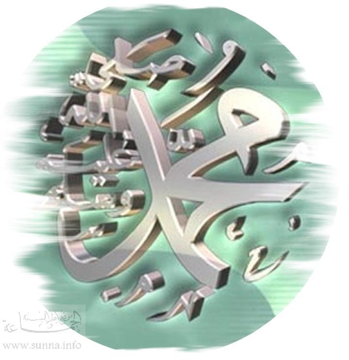 كم مرة ذكر إسم النبي صلي الله عليه وسلم فى القرآن إعجاز توب