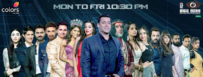Bigg boss season 10 voting online 2016
