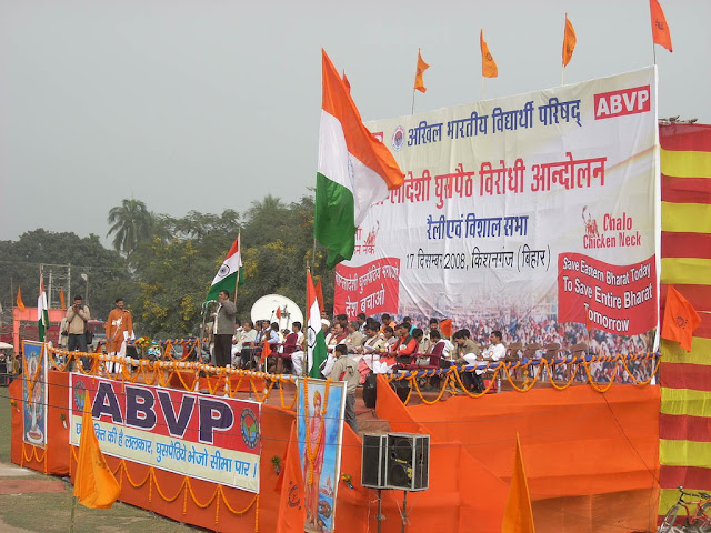 ABVP modern History in hind