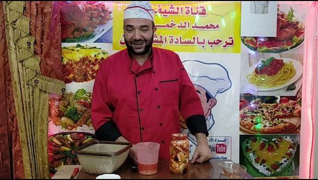 طريقه سهله لعمل مخلل اللفت اللذيذ الشيف محمد الدخميسي