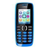 Nokia 112 Price