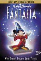 Παιδικές Ταινίες Disney Φαντασία