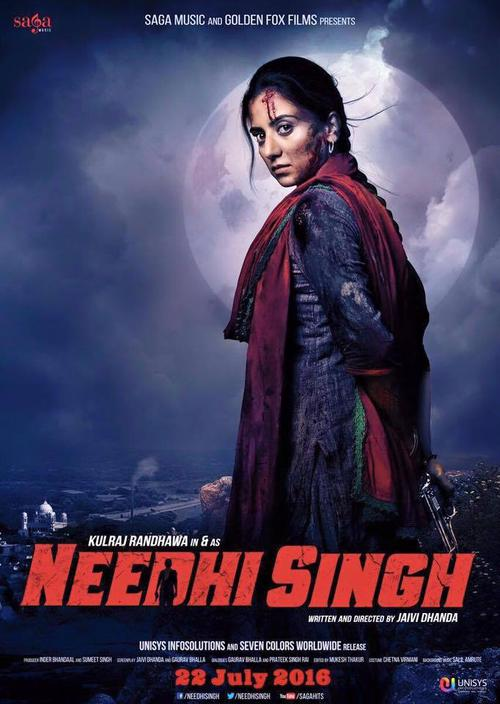 Needhi Singh (2016) Worldfree4u - Punjabi Movie 480p HDRip 300MB - Khatrimaza