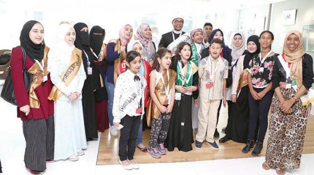 تحدي القراءة العربي