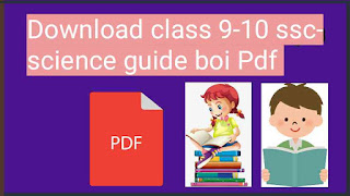 Download class 9-10 ssc-science guide boi Pdf
