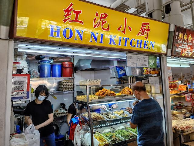 Hon_Ni_Kitchen_Nasi_Lemak_红泥小厨