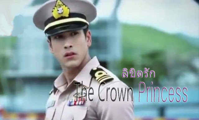 Drama Thailand The Crown Princess