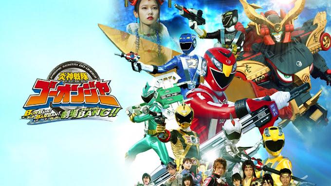Engine Sentai Go-onger: Boom Boom! Bang Bang! GekijoBang! Subtitle Indonesia
