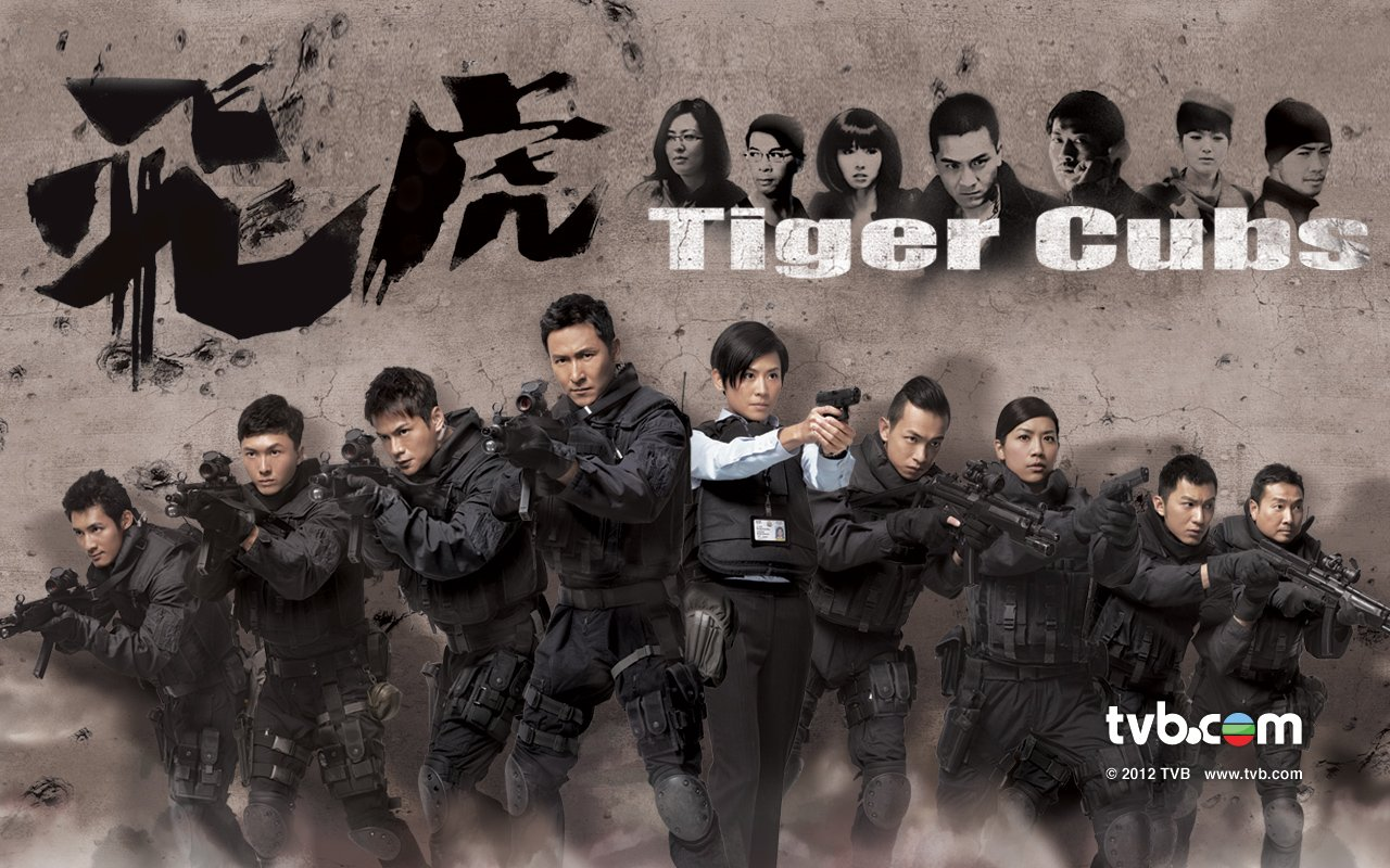 "TVB Interaction: ""Tiger Cubs"" Review"