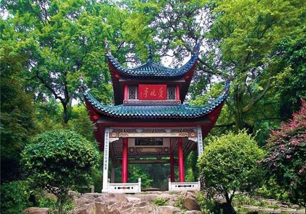 เขาเยว่ลู่ (Yuelu Mountain) @ www.cits.net