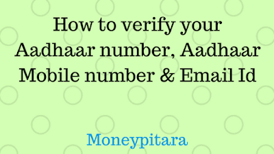 How to verify your Aadhaar, Mobile number & Email Id in Aadhaar?
