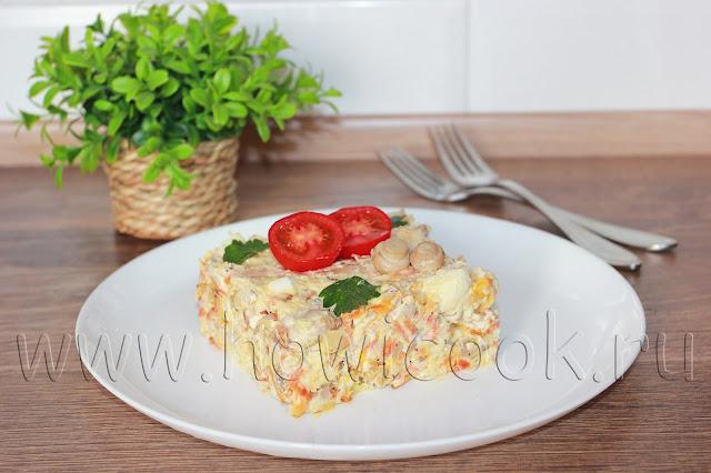 рецепт салата королевский с рыбой с пошаговыми фото