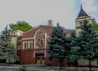 Новогродовка. Детский сад «Золотой ключик»