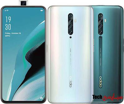 مواصفات وسعر هاتف اوبو رينو 2f - مميزات وعيوب oppo reno 2f