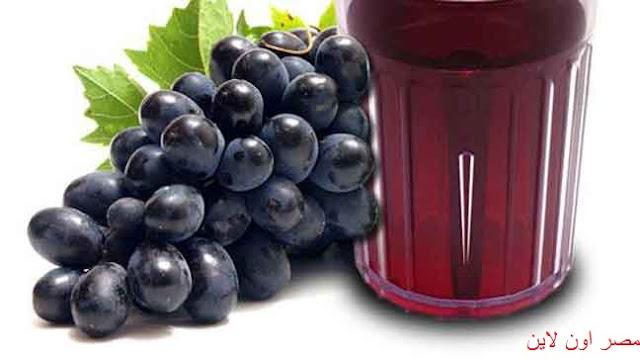 عصير العنب - عصير العنب يقوي الرئتين والجهـاز التنفسـي
